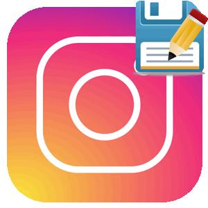Instagram сохранить Историю
