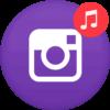 Музыка без АП для Инстаграма