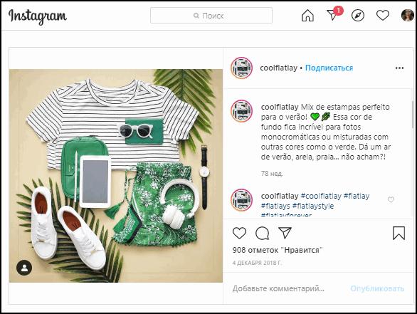 Весенняя раскладка для Инстаграма