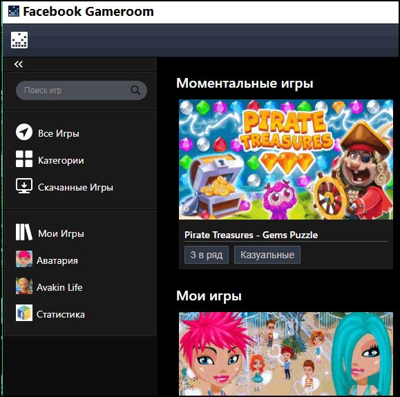 Игры от GameRoom