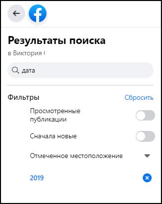 Результаты поиска на странице