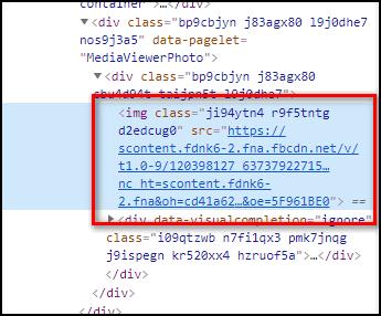 Ссылка на изображение в коде