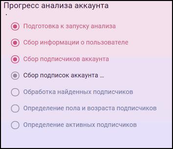 автоматический анализ