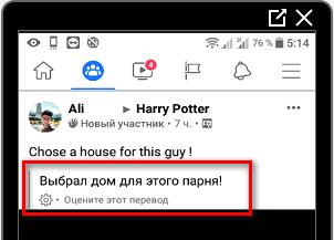 Пример перевода публикаций