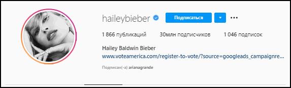 Хейли Бибер