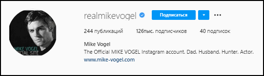 Майл Фогел