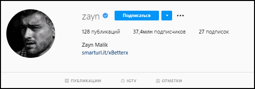 Зейн Малик в Инстаграме