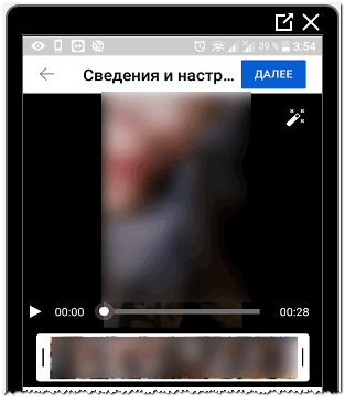 Обрезать видео в Ютубе