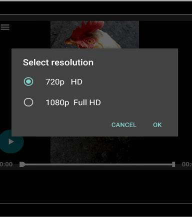 Выбрать качество в приложении