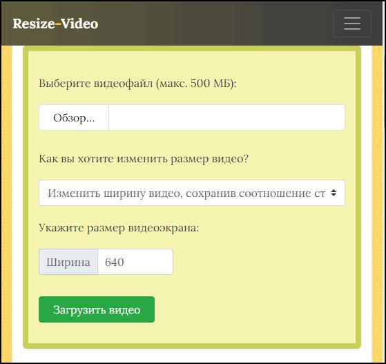 Сервис Rezixe Video